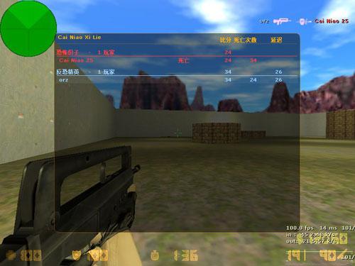 96g下载 反恐精英:最后防线中文版 简体 234.1m下载 cs2.