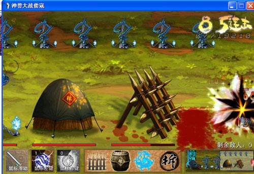 我最推崇的3款rmxp游戏:黑暗圣剑传说、雨血、dnf单机版....